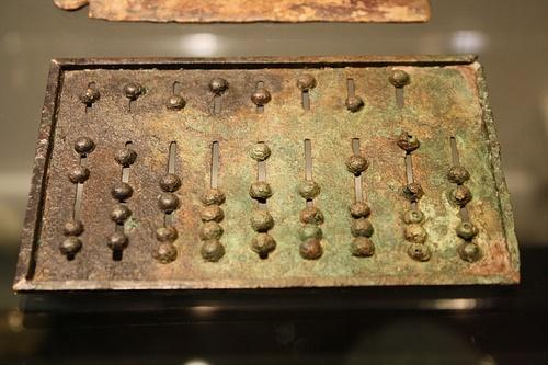 Roman Abacus