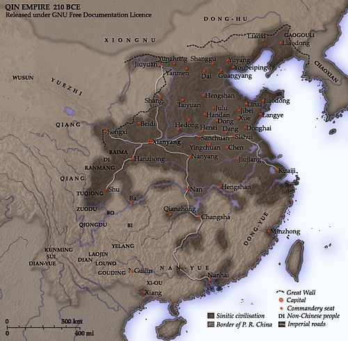 Qin dynasty ancient history encyclopedia map of the qin empire by yeu ninje gumiabroncs Gallery