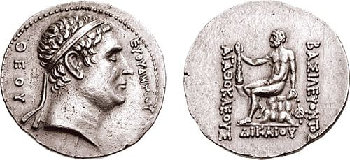 Commemorative coin of Euthydemos from Agathokles of Bactria (by Wildwinds.com, courtesy of cngcoins.com. Republished with permission, Copyright)