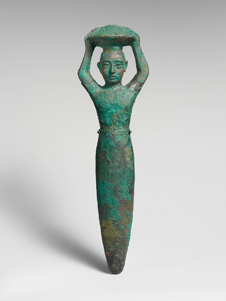 Foundation Figure of King Shulgi of Ur (by Metropolitan Museum of Art, Copyright)
