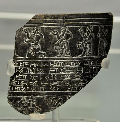Nergal - Ancient History Encyclopedia