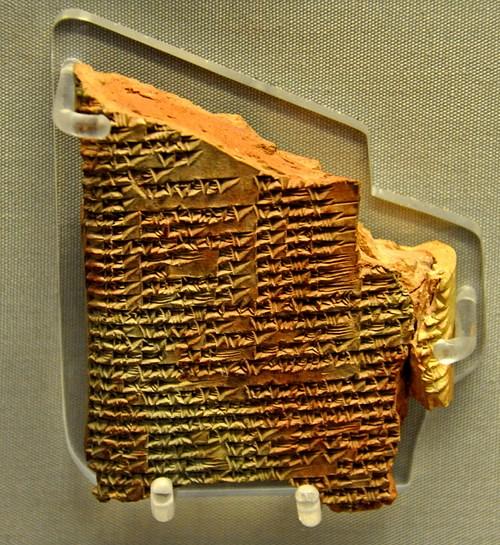 Legend of the Hero Etana Inscription