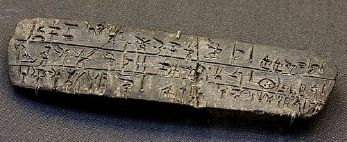 Linear B clay tablet (by vintagedept, CC BY)