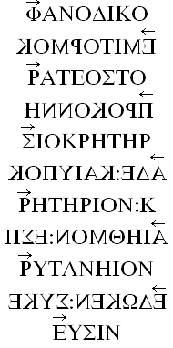 Ancient Greek Boustrophedon Inscription
