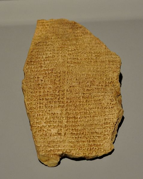 THE EPIC OF GILGAMESH 3640
