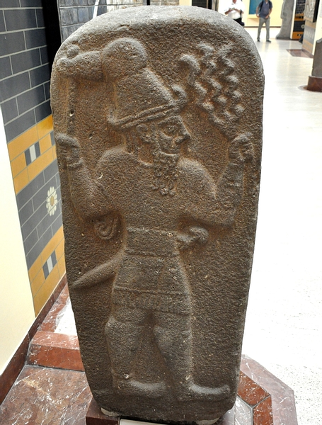 Stela of the God Hadad