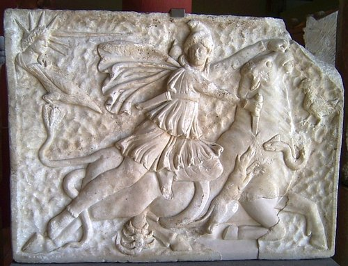 Cult Relief of the Mithraic Mysteries