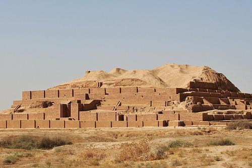 Ziggurat Consecrated to God Inshushinak at Choqa Zanbil