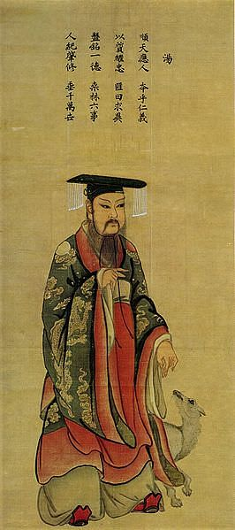 King Tang of Shang (by Ma Lin)