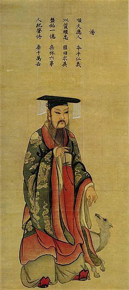 King Tang of Shang