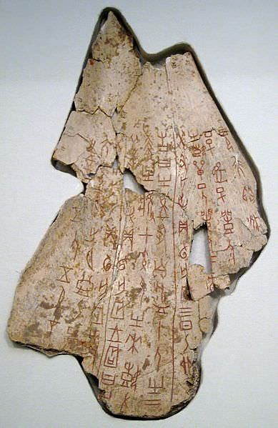 Chinese Oracle Bone