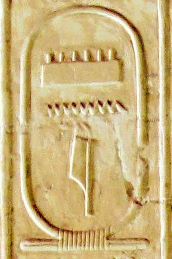 Cartouche of Menes (by Olaf Tausch, CC BY)
