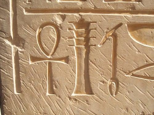 Ancient Egyptian Symbols Article Ancient History
