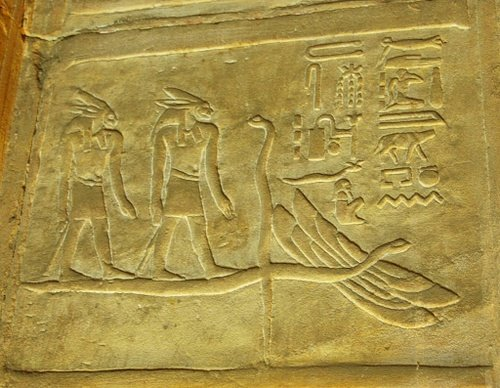 Set Egyptian God Ancient History Encyclopedia