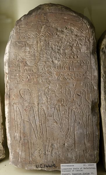 Egyptian Stela of Neferhotep