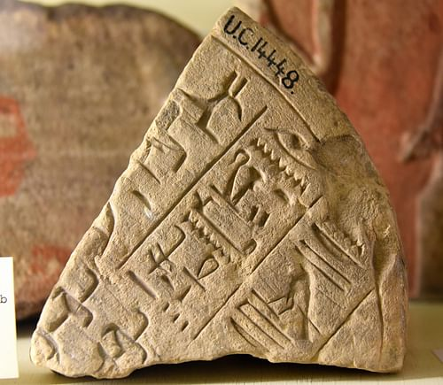Egyptian Stela of Horemheb