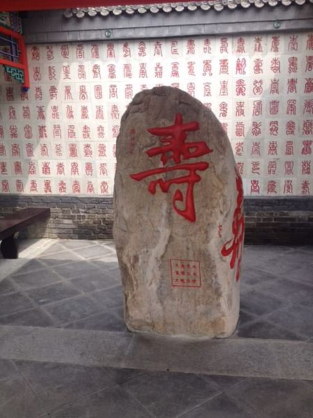 Stone Stele & 1,000 Characters of Happiness, Great Wall of China (by Emily Mark)
