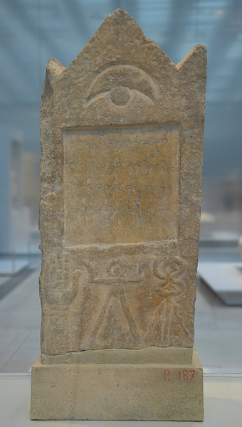 Punic Stele with Goddess Tanit