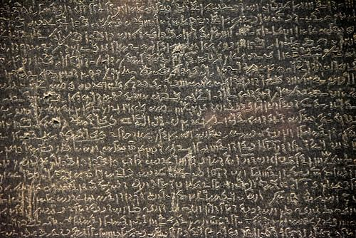 Rosetta Stone Detail, Demotic Text