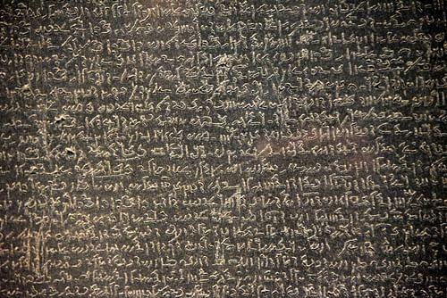 Rosetta Stone Detail, Demotic Text