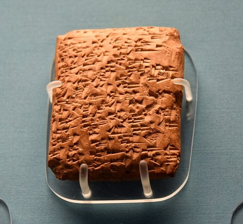 Amarna Letter from Abdi-Tirshi