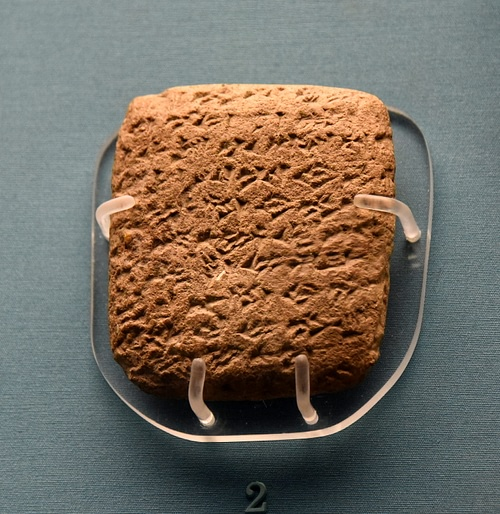 Amarna Letter from Shipti Ba'al of Lagash