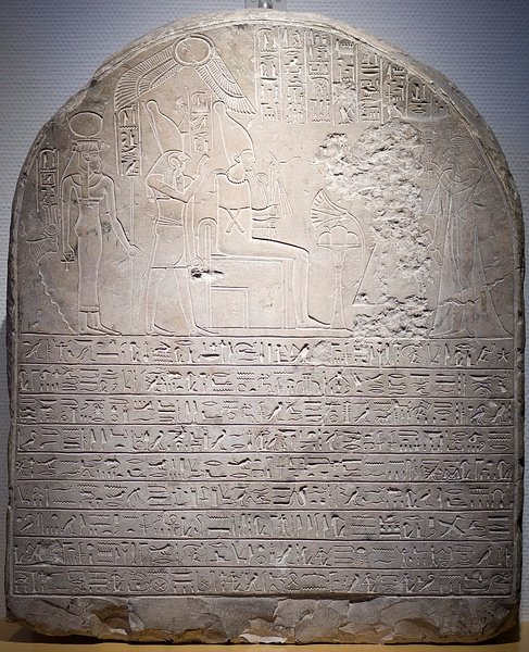 Stela of Herihor
