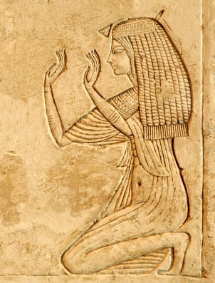 Egyptian Royal Woman