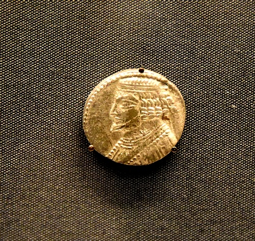 Silver Coin of the Parthian King of Kings Farhad IV