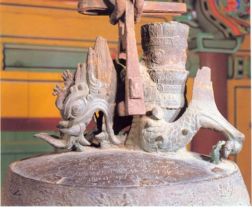 Dragon Bell Suspension, Sangwonsa Temple