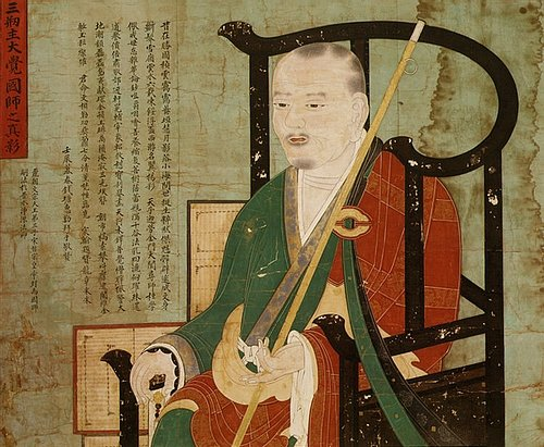 Ancient Korean Japanese Relations