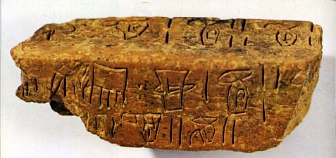 Linear A Script (by TravelingClassroom.org, CC BY)