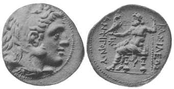 Coin of Antigonus I (by Unknown Artist, Public Domain)