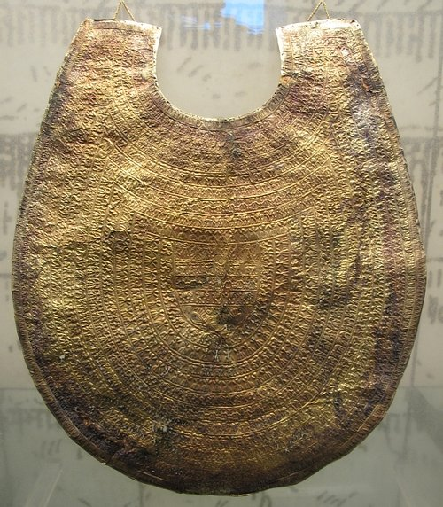 Gold Etruscan Pectoral