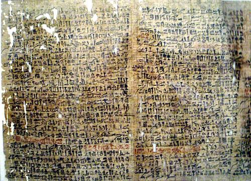 The Westcar Papyrus (Detail) (by Keith Schengili-Roberts)