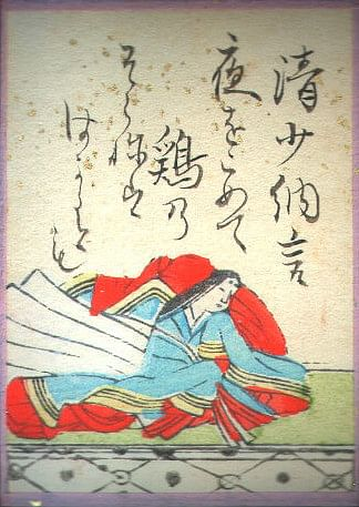 Sei Shonagon (by Ultratomio, Public Domain)