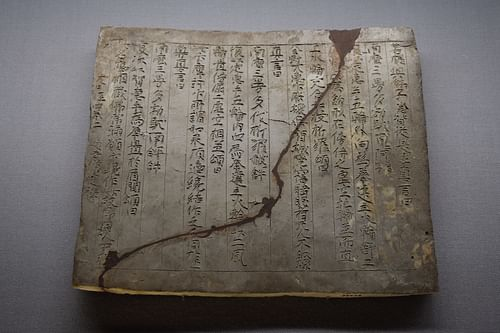 Sutra Inscribed Tablet