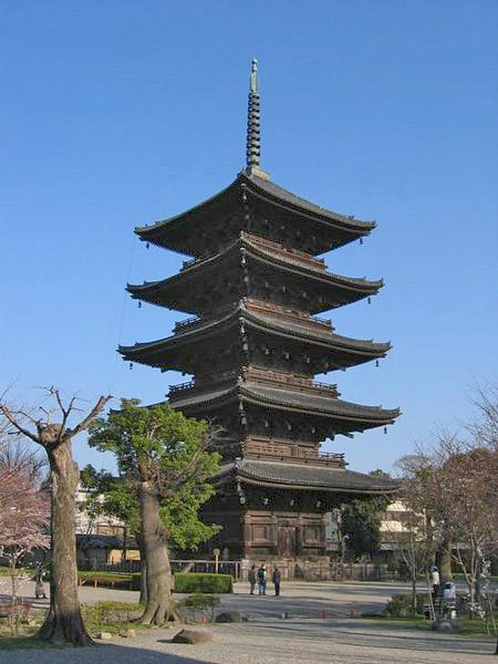 Pagoda, To-ji Temple
