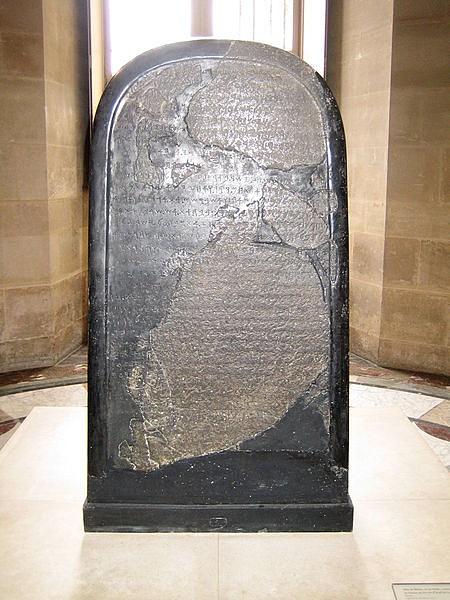 Mesha Stele - Moabite Stone