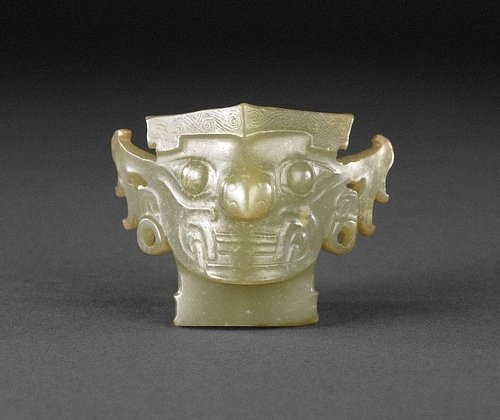 Chinese Jade mask