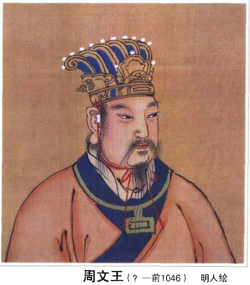 King Wen of Zhou (by Unknown Artist, Public Domain)