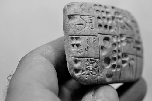 Side View, Illegally Excavated Mesopotamian Clay Tablet