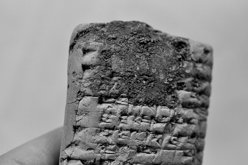 Illegally Excavated Mesopotamian Clay Tablet [10]