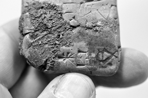 Illegally Excavated Mesopotamian Clay Tablet [5]