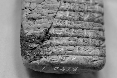 Illegally Excavated Mesopotamian Clay Tablet