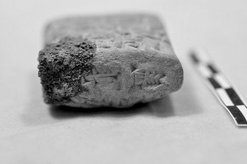 End View, Illegally Excavated Mesopotamian Clay Tablet