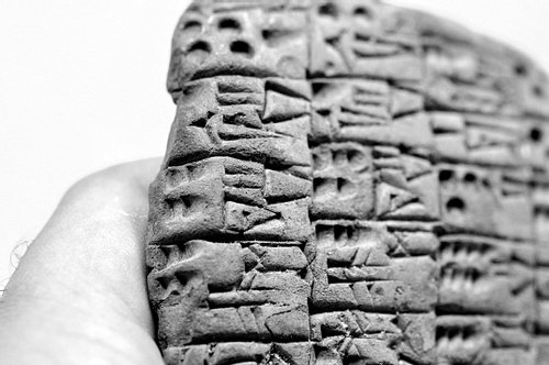 Illegally Excavated Mesopotamian Clay Tablet [4]