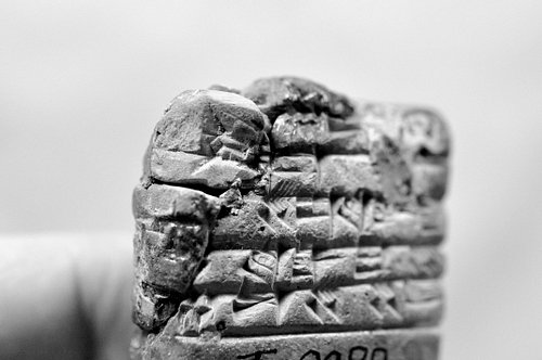 Illegally Excavated Mesopotamian Clay Tablet [6]