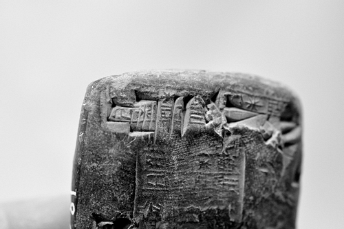 Illegally Excavated Mesopotamian Clay Tablet [3]