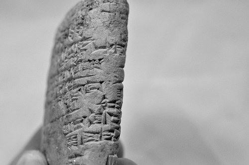 Illegally Excavated Mesopotamian Clay Tablet [9]